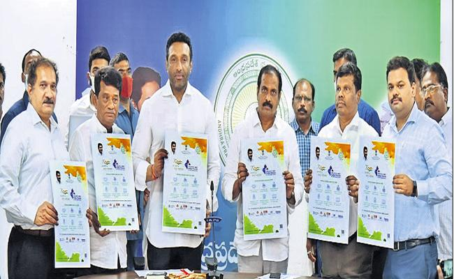 CM YS Jagan To Launch Huge trade conference Vijayawada 21 and 22 - Sakshi