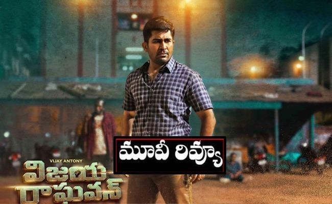 Vijaya Raghavan Movie Review And Rating In Telugu - Sakshi