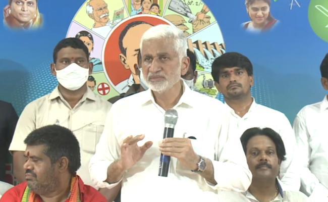 MP Vijayasai Reddy Attends YSR Memorial Meeting In Visakhapatnam - Sakshi