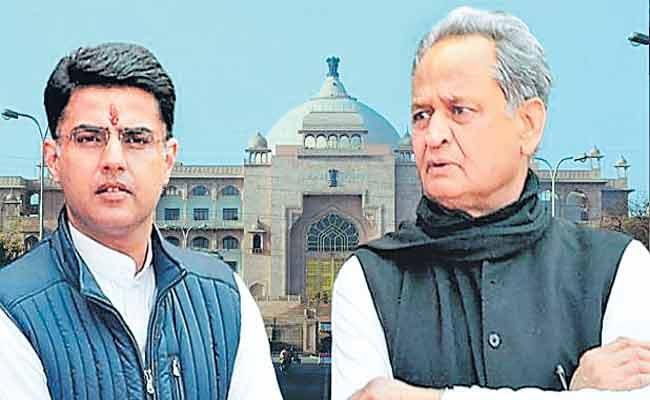 Punjab Turmoli May Have Ripple Effect In Rajasthan - Sakshi