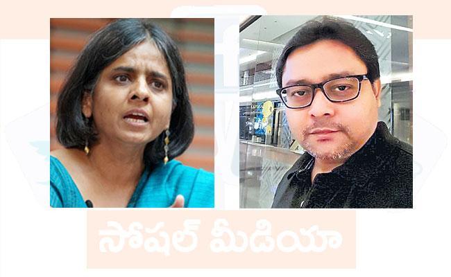 Sunita Narain, Sreemoy Talukdar, Nilesh Shah, Celebrities Social Media Comments - Sakshi