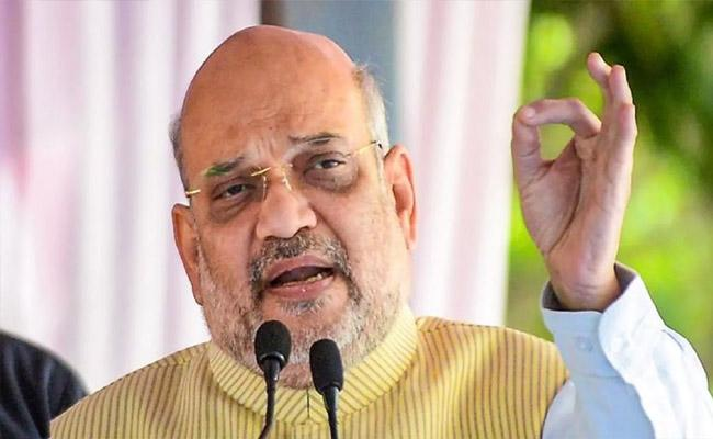 Amit Shah to Address First National Cooperative Conference On 25 Sept - Sakshi