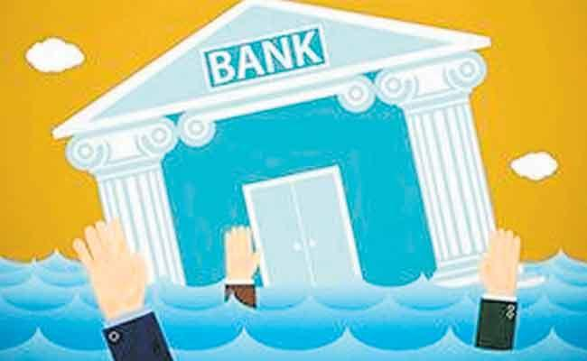 Senior Financial Analyst Anindyo Chakravarti Article On Bad Bank - Sakshi