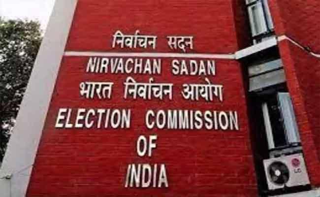 Gazette Notification of CEC Amending Election Symbols - Sakshi