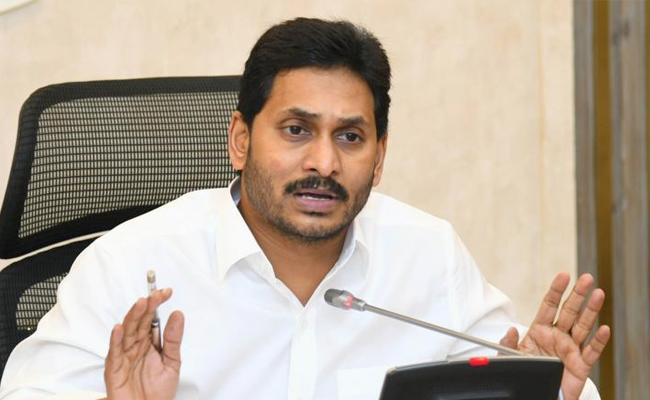 CM YS Jagan Inquired About The Storm Situation - Sakshi