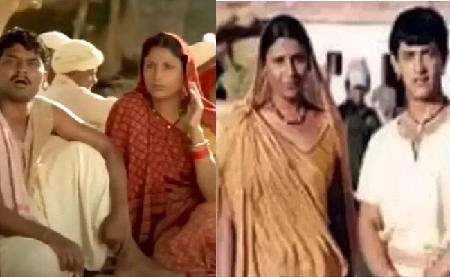 Aamir Khans Lagaan Co-Star Parveena Seeks Help During Desperate Times - Sakshi