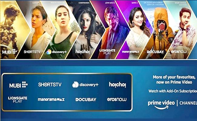 Amazon Launches Bundling Service For Video Streaming Apps In India - Sakshi