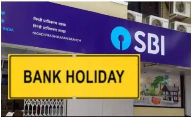 Full List of Bank Holidays in October  - Sakshi