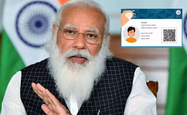 PM to launch Pradhan Mantri Digital Health Mission on September 27 - Sakshi