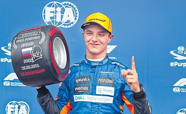 Formula 1: Lando Norris Take Pole Position First Time Russian Grand Prix - Sakshi