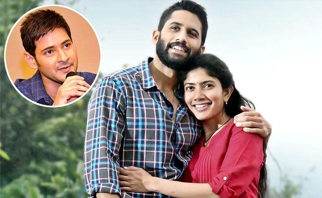 Mahesh Babu Appreciates Love Story Movie Team - Sakshi