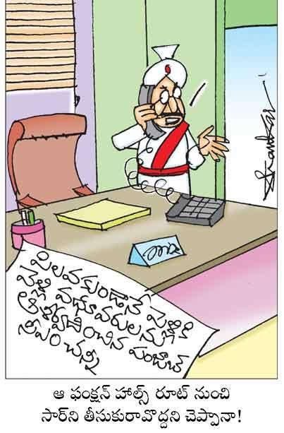 Sakshi Cartoon 28-09-2021