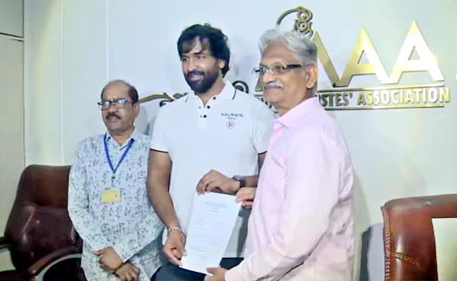 MAA Elections 2021: Manchu Vishnu Files His Nomination In Maa Elections - Sakshi