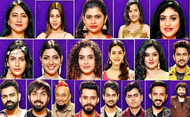 Bigg Boss 5 Telugu Premiere Episode Grand Launch - Sakshi