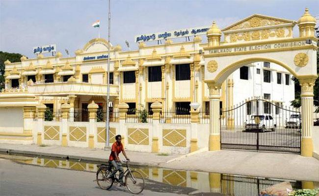 Tamil Nadu Election Commission Has moved Supreme Court On Local Elections - Sakshi