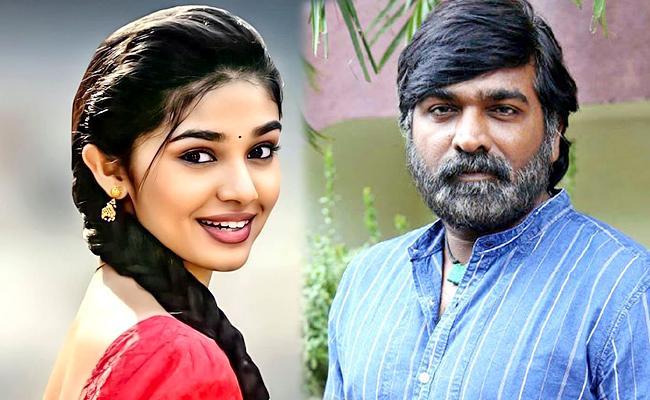 I Do Not Want To Romance With Krithi Shetty: Vijay Sethupathi - Sakshi