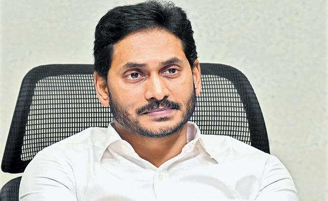 CM YS Jagan Comments In review on Covid Prevention measures - Sakshi