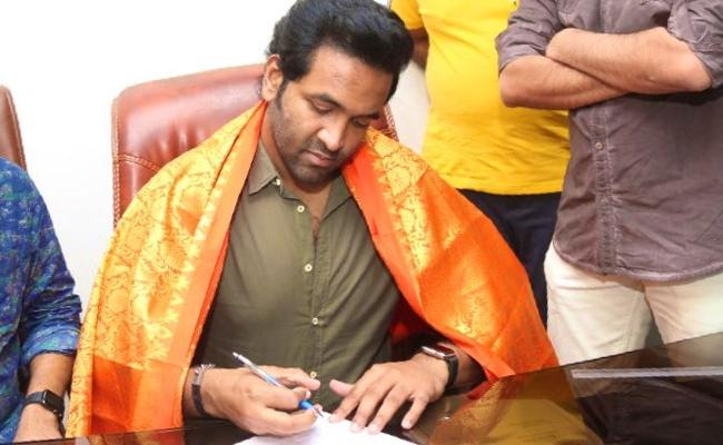 Maa Elections 2021: Manchu Vishnu Takes Oath As MAA President  - Sakshi