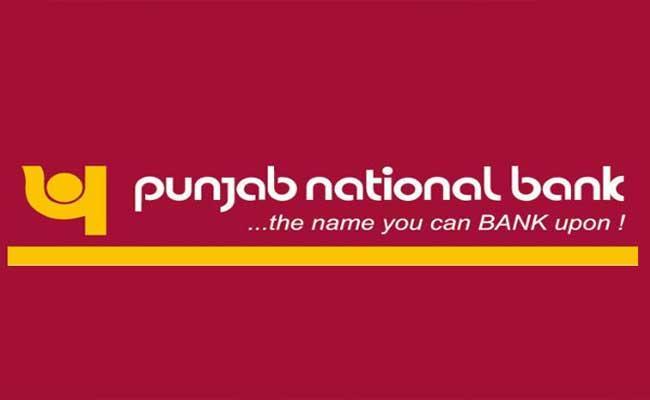 Punjab National Bank Reduces Gold Loan Rates - Sakshi
