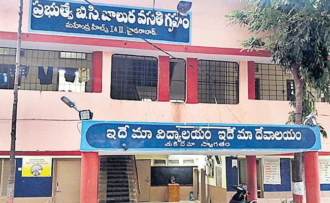 After Dussehra Festival Residential Hostels Reopen In Telangana - Sakshi