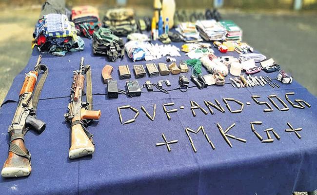 Seizure of Maoist equipment in encounter Andhra Pradesh - Sakshi