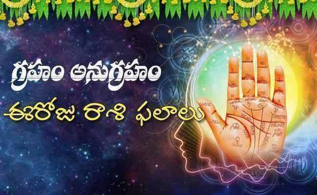 Today Horoscope Telugu 14-10-2021 - Sakshi