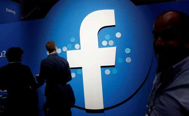 Facebook Launches Live Audio Rooms Take On Twitter Spaces Clubhouse - Sakshi