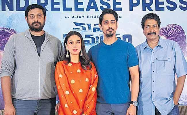 Mahasamudram Movie Release - Sakshi