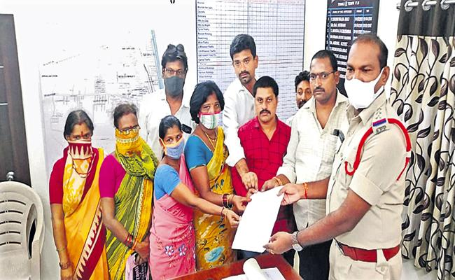 Involvement of TDP Leaders in affair of petition on housing scheme - Sakshi