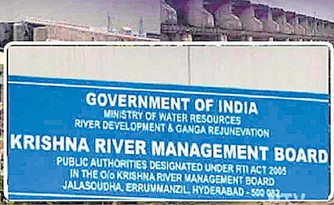 Telangana: Implementation Of Gazette Notification Of Krishna And Godavari Boards - Sakshi