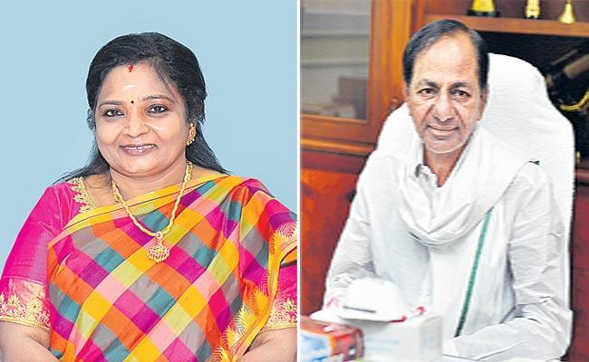 Governor Tamilisai Soundararajan And CM KCR Extend Dasara Greetings - Sakshi