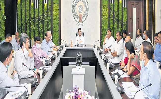 CM YS Jagan Review Meeting On Land Survey In AP - Sakshi