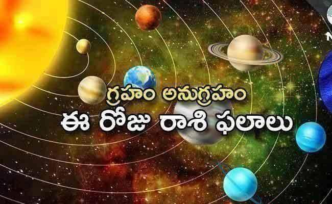 Today Horoscope In Telugu 15-10-2021 - Sakshi