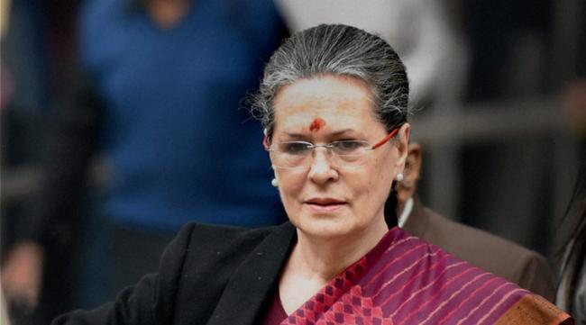 Sonia Gandhi writes to PM ON Women's Reservation Bill - Sakshi