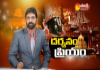 ttd commiti has been increase the ticket rates in future - Sakshi