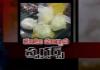 Smuggling in buses - Sakshi