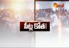 engineering seats in telangana - Sakshi