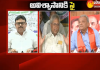 parties supports to ysrcp over special status demands - Sakshi
