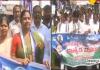 YSRCP Leaders  Rally in Demand of AP Special Status - Sakshi
