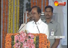 CM KCR Speech At Public Meeting In Mancherial - Sakshi