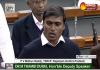 Mithun reddy speech on loksabha over ap special status - Sakshi