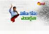 YSRCP Protest For AP Special Status in Vijayanagaram - Sakshi