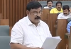 BJP Vishnu Kumar Raju Speech in AP Assembly - Sakshi