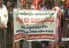 CITU Dharna in Kakinada about AP Budget - Sakshi