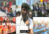 AP Bandh Continues Peacefully in Rajahmundry - Sakshi