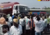 Farmers Protest at Suryapet Market Yard - Sakshi