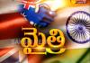 Sakshi special interview with British deputy high commissioner andrew fleming - Sakshi