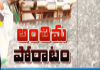 Five YSR Congress MPs say they will resign from Lok Sabha Today - Sakshi