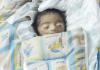 Child Death In Private Hospital in Prakasam District - Sakshi
