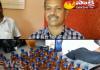 ACB Raids On Endowment Officer House in nandyal - Sakshi